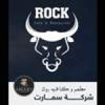 Logo Rock Cafe