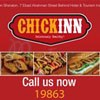 logo Chickinn