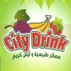 logo City Drink El Haram