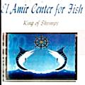 logo El Amir Center For Fish