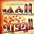 logo El Ahad El Geded