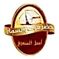 Logo Hadarmout And El Sammar