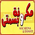 Logo Macarona and basmati