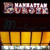 Logo Manhattan Burger