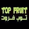 logo Top Fruit