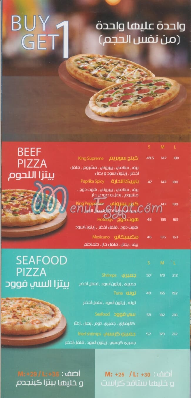 Pizza King delivery menu