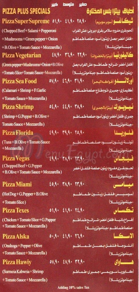 Pizza Plus menu