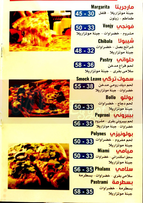 Tebesty Top menu