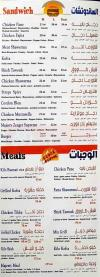Majesty menu Egypt