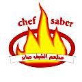 منيو الشيف صابر