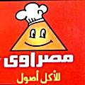 لوجو مطعم مصراوي