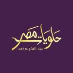 لوجو حلويات مصر عبد الفتاح مرزوق