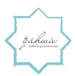 منيو قهوة مصر