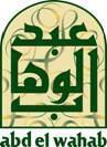 منيو عبد الوهاب
