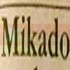 منيو ميكادو