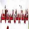 منيو شاورمة ابو مازن السوري