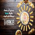 Logo مكة