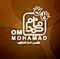 Om Mohamed tanta