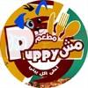 Msh Puppy Restaurant
