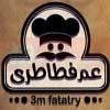 logo 3m Fatatry