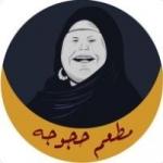 Logo 7agoga
