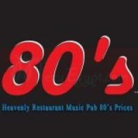 logo 80S Heavenly