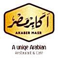 Akaber Masr