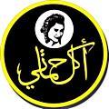 Akl Hamaty