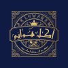 Logo Akl Hawanem