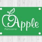 Logo Apple Patisserie