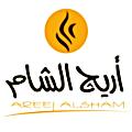 logo Areej AlSham
