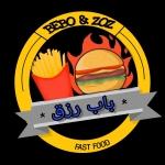 Logo Bab Rizk