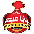 Logo Baba Abdouh