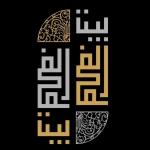 Logo Baytelfa7m