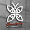 Logo Butterfly restaurant