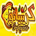 Logo Crepeyano