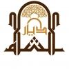 Logo Diyar Al Sham