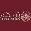 Logo Ebn El Sham