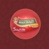 Logo Ebn elmadina