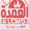 El Omda menu