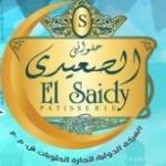 Logo El Saidy Pastry