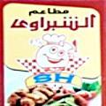 Logo El Shabrawy El Hossein