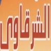 El Sharkawy Mohandeseen