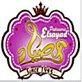 Logo Elsayad Sweet