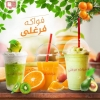 Farghly Fruits menu