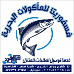 Logo Fosforyta seafood