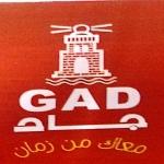 Logo Gad October