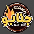 Logo Ganabo