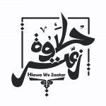 Halawa we Zataar