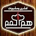 Logo Ham El Mam